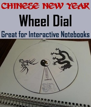 Chinese New Year 2017 Craft: Wheel Dial Activity