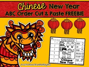 Chinese New Year ABC Order Cut and Paste Printable---FREEBIE