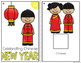 Chinese New Year Adapted Books { Level 1 and Level 2 } Lun