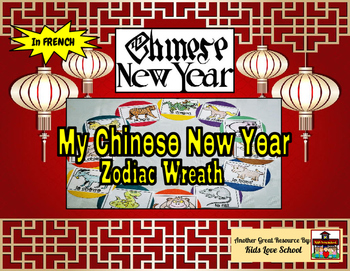 Chinese New Year Animal Zodiac Wreath in FRENCH-FSL and Fr