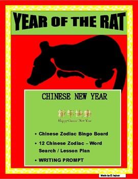 Chinese Zodiac Animals- Bingo Game-The Year of the Monkey
