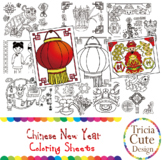 Chinese New Year 2017 Coloring Sheets CNY Activity Pages Y