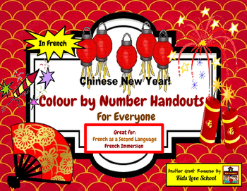 Chinese New Year Colour By Number Activities- FSL and Fren