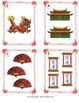 Chinese New Year Count, Add, Subtract & Graph: Write the R