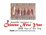 Chinese New Year * Craft * 2017 * Year of the Rooster * 9