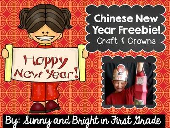Chinese New Year- Craft & Crowns- Freebie!