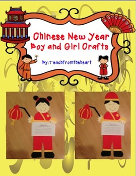Chinese New Year Craft and Writing
