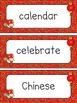 Chinese New Year Craftivity