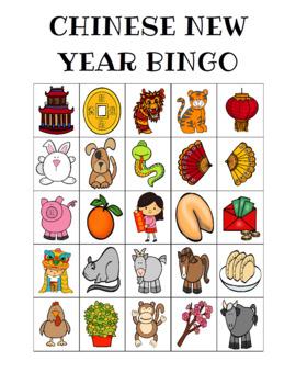 Chinese New Year Bingo Custom Printables