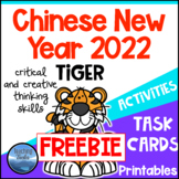 Chinese New Year Freebie