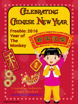 Chinese New Year Freebie- Year of the Monkey 2016