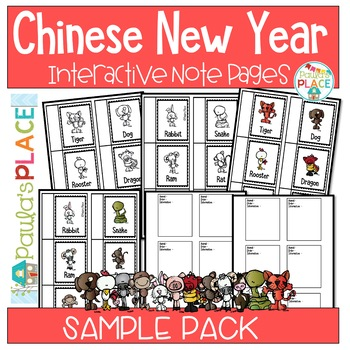 Chinese New Year Freebie - an Interactive Journal