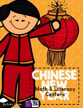 #2017dollardeals Chinese New Year Fun