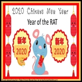 Chinese New Year (Monkey 2016) CCSS Activity Packet SPED/ELD