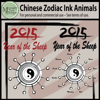 Chinese New Year Zodiac Ink Animal Clip Art {Messare Clips