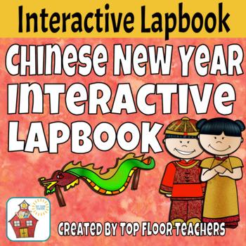 Chinese New Year Interactive Lapbook