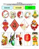 Chinese New Year Junior Printables, Worksheets & Puzzles Packet