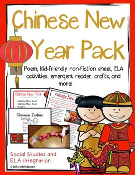 Chinese New Year Kindergarten, First Grade or Pre-school