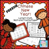 Chinese New Year FREE!