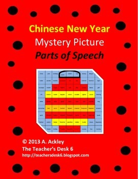Chinese New Year Lantern Mystery Picture Nouns and Adjectives
