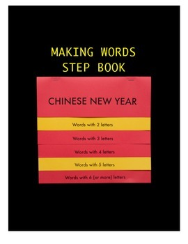 Chinese New Year Making Words Step Book Word Scramble Lite