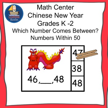 Chinese New Year Math Finding The Number That Comes Betwee