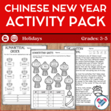 Chinese New Year Mega Pack