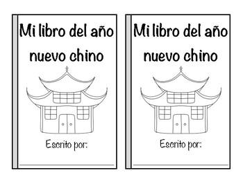 Chinese New Year Mini Book-Spanish & English