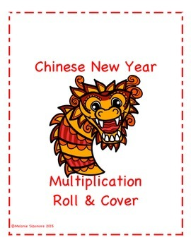 Chinese New Year Multiplication Roll and Cover