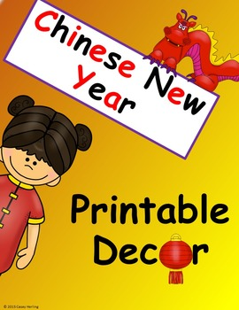 Chinese New Year Printable Decor