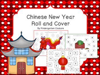 Chinese New Year Roll and Cover