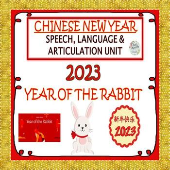 2016 Chinese New Year Speech, Language, Literacy & Articul