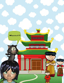Chinese New Year Story - Interactive PowerPoint