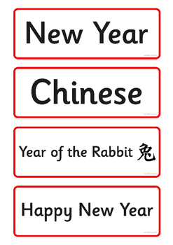 Chinese New Year Topic Word Cards