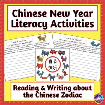 Chinese New Year and Chinese Zodiac Writing and Reading Ac