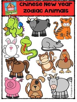 Chinese New Year Zodiac Animals {P4 Clips Trioriginals Dig