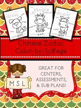 Chinese New Year: Zodiac Color-by-Solfege (MSL)