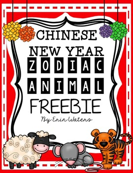 Chinese New Year Zodiac FREEBIE {Reading Passage & Activities}