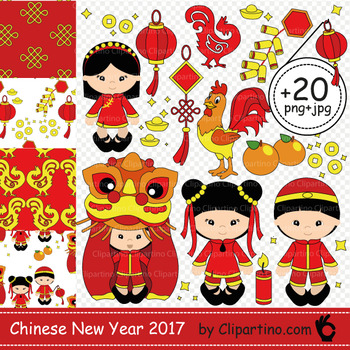 Chinese New Year clipart 2017+paper Bundle