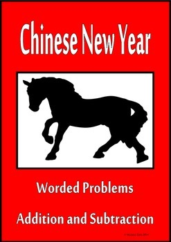 Chinese New Year math activities worded problems 1st 2nd grade