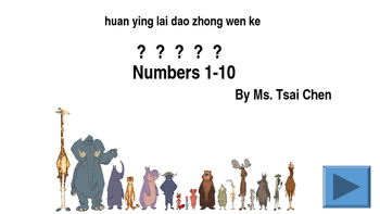 Chinese Numbers 1-10
