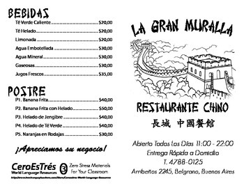 FREE Chinese Restaurant Menu in Spanish for Food Dialogues