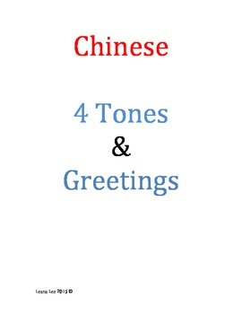 Chinese Tones and Greetings