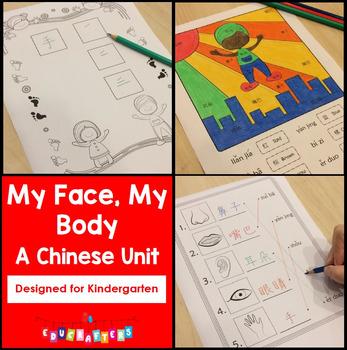 Learn Chinese - My Face, My Body - Mandarin Teaching Materials