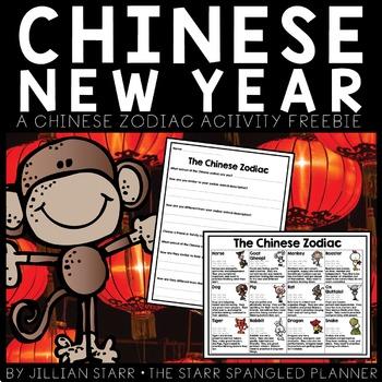 Chinese New Year Zodiac Activity