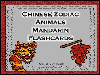 Chinese Zodiac Animals (Chinese New Year) Mandarin Flashca