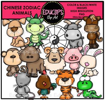 Chinese Zodiac Animals Clip Art Bundle {Educlips Clipart}