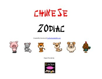 Chinese Zodiac Freebie *Updated*