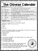Chinese Zodiac Story Reading Comprehension Worksheet, New