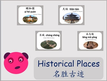 Chinese thematic unit: Historical Places